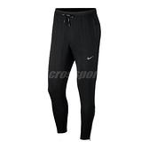 Nike 長褲 Phenom Elite Running Pants 黑 銀 男款 跑步 運動休閒 【ACS】 CU5505-010