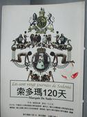 【書寶二手書T5/翻譯小說_OPL】索多瑪120天_薩德侯爵