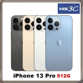 ~~預購~~ iPhone 13 Pro 6.1吋 (512G) 預購請勿選擇超商付款