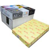 【奇奇文具】【PAPERLINE 彩色影印紙】160 / 80P / A3 正黃  影印紙 (500張入/包)