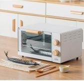 烤箱家用小型烘焙多功能迷你電烤箱全自動復古宿舍11升LX 220V玩趣3C