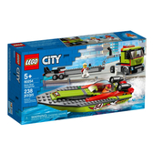 60254【LEGO 樂高積木】城市系列 City- 賽艇運輸車 (238pcs)