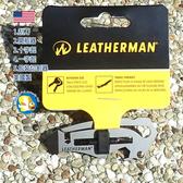 [開發票 美國製 LEATHERMAN ] 4功能 不銹鋼 口袋工具 832119 ;蝴蝶魚戶外