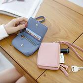 零錢包 梨花娃娃短款零錢包女式迷你可愛韓國版個性卡包硬幣包袋小方手包