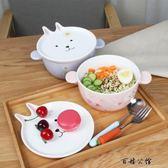 可愛卡通陶瓷泡麵碗帶蓋  百姓公館