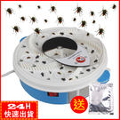 補蠅器滅蚊器靜音驅蚊神器家用室內防蚊誘捕蚊子滅蚊神器   限時下殺免運