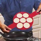 食品級耐高溫矽膠蛋糕模 矽膠烤餅模型 不粘七孔烘焙模具創意 港仔會社
