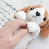 韓版 學生卡通動物毛絨小狗筆袋 男女孩大容量鉛筆文具盒狗狗筆袋