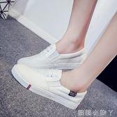 樂福鞋小白帆布鞋女鞋一腳蹬懶人布鞋平底百搭學生白鞋  蘿莉小腳ㄚ
