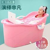 成人浴盆 沐浴桶 變態厚 成人洗澡桶 家用泡澡桶塑料 大人洗澡盆 浴盆 第六空間 igo