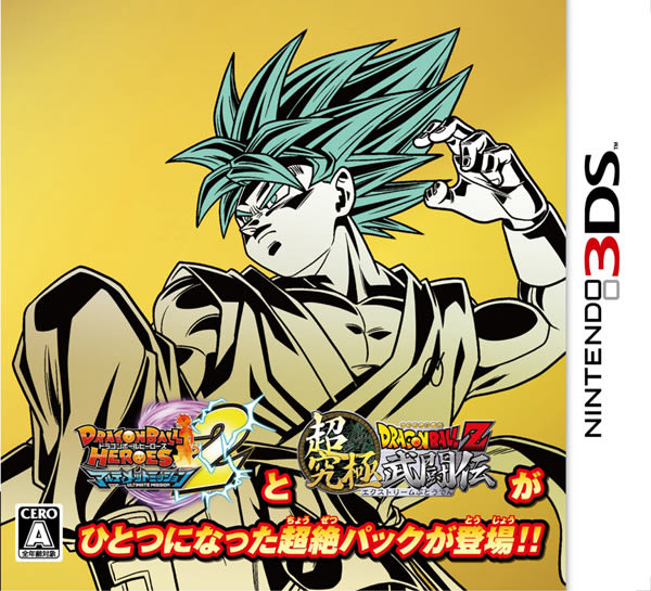 3DS 七龍珠 至尊英雄 W合輯(日版代購)