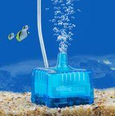 高效過濾迷你水妖精氣動式生化過濾器吸便器 陶瓷 圓形魚缸過濾器ATF 美好生活居家館