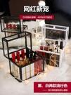 桌面收納盒 網紅玻璃口紅收納盒防塵防水桌面透明化妝品整理架ins唇釉展示架寶貝計畫 上新