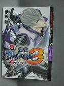 【書寶二手書T7/漫畫書_MKL】戰國BASARA 3-Bloody Angel 4_伊藤龍