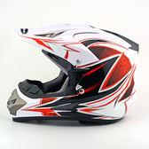 摩托車機車越野全盔跑車賽車全覆式頭盔男女山地自行車速降送風鏡lh218『男人範』