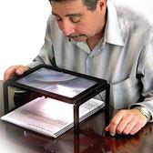 放大鏡台式放大鏡led老人閱讀胸掛大鏡片長方形整頁看書用長方形桌面3倍 全館免運