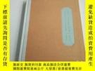 二手書博民逛書店中國嘉德2013春季拍賣會罕見大觀--中國書畫珍品之夜 近現代Y383796