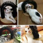 貓咪玩具 貓咪玩具 貓刷毛逗貓玩具貓咪抓癢蹭毛器毛絨布抓板拱橋蹭癢刷毛 芭蕾朵朵