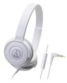 全新 鐵三角 ATH-S100is 耳罩式耳機 支援智慧型手機麥克風(白色) 台灣鐵三角公司貨