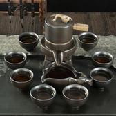 快速出貨-茶具半自動茶具套裝茶壺家用簡約石磨懶人陶瓷功夫茶具茶杯整套xw