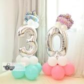 寶寶滿月數字氣球兒童生日布置 周歲派對路引裝飾【聚可愛】