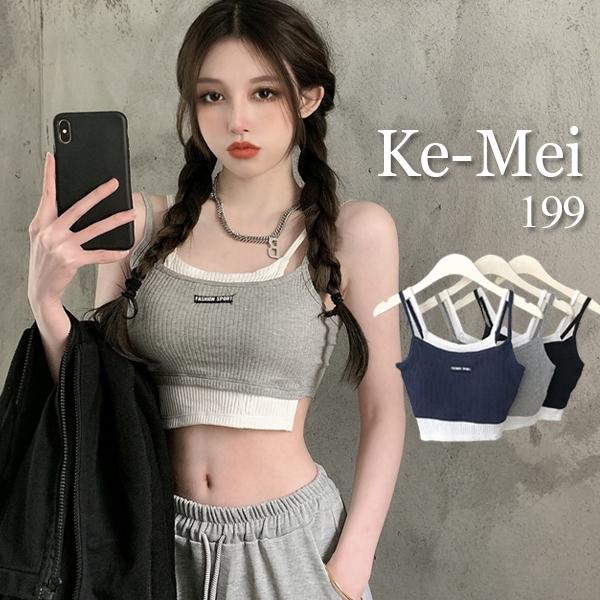 克妹Ke-Mei【AT65232】大奶系列!歐美字母撞色厚墊無鋼圈運動內衣