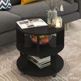 茶几簡約現代北歐圓形創意客廳儲物臥室床邊櫃邊幾組裝陽台小桌  LannaS YDL