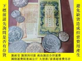 二手書博民逛書店時德斯罕見鮑爾斯 邦地尼奧 Stack s Bowers and Ponterio SBP 錢幣拍賣圖錄 2016
