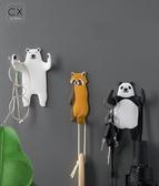 可愛卡通免打孔冰箱粘鉤無痕壁鑰匙強力衣帽創意廚房動物黏貼掛鉤 夏季上新