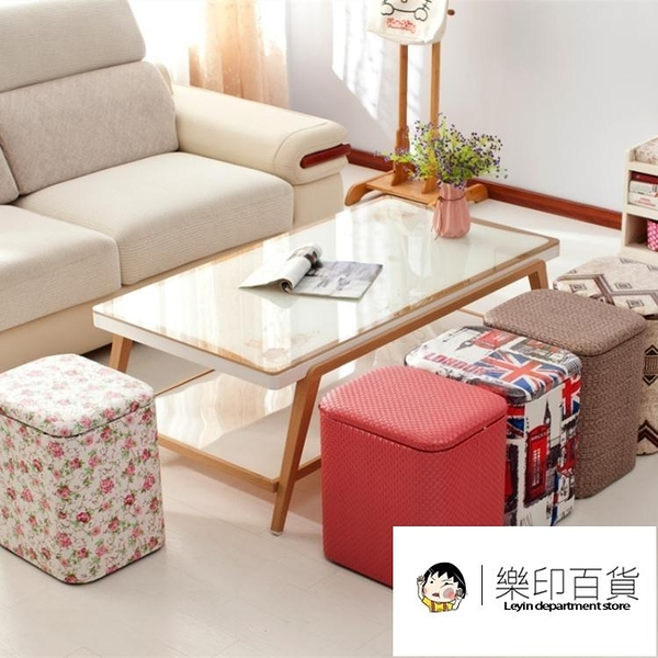 多功能收納凳子實木可坐成人時尚沙發儲物凳皮整理箱家用換鞋椅子 樂印百貨
