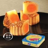 香港榮華-雙黃白蓮蓉月餅4入/185G【愛買】