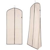 防尘衣罩 婚紗防塵罩加長版禮服防塵套大衣服防塵袋收納袋子透明掛式