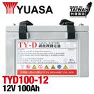 【台湯】TYD100-12磷酸鋰鐵電池12V100AH LiFePO4/露營用電池.儲能系統.100AH鋰鐵電池(TY-D)