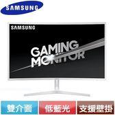 SAMSUNG三星 C32JG51FDE  32型 VA曲面螢幕【原價:10490▼送快充電競滑鼠墊】