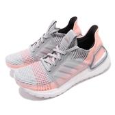 adidas 慢跑鞋 UltraBoost 19 W 灰 橘 Primeknit 360 編織鞋面 頂級緩震舒適 女鞋 運動鞋【PUMP306】 B75881