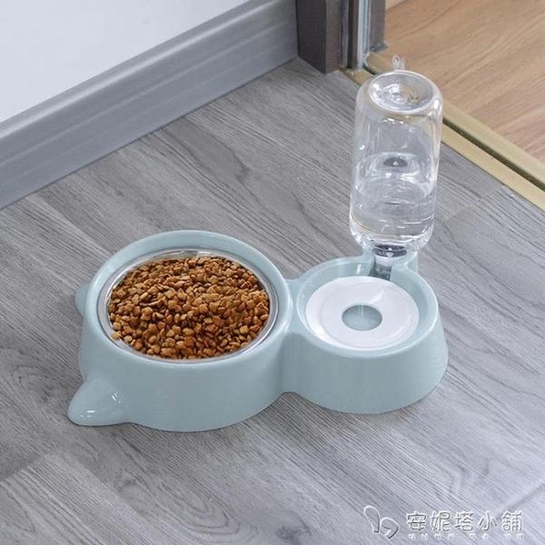 美芙貓碗雙碗自動飲水防打翻狗碗自動喂食狗食盆貓咪狗狗飲水器 安妮塔小鋪