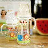 bobo奶瓶樂兒寶ppsu寬口徑嬰兒寶寶新生兒耐摔帶手柄吸管塑料奶瓶      芊惠衣屋