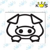 【收藏天地】防水防曬*安全帽 汽機車 萬用貼-大豬(2色)