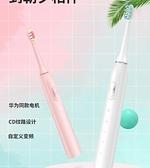 電動牙刷 Y1磁懸浮聲波電動牙刷成人充電式智能軟毛牙刷生產廠家【618優惠】