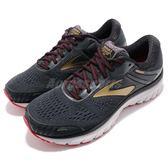 BROOKS 慢跑鞋 Adrenaline GTS 18 2E 寬楦頭 黑 金 DNA動態避震 男鞋【PUMP306】 1102712E068