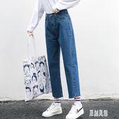 直筒牛仔褲女寬鬆夏季2019新款韓版顯瘦高腰老爹九分闊腿褲 LR5209【原創風館】