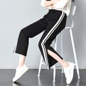 原宿風運動闊腿褲女學生韓版寬鬆bf春季新款休閒直筒褲潮全館免運