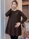 熱賣孕婦裝上衣 孕婦裝秋冬裝2021新款孕婦毛衣冬季網紅上衣針織衫裝 coco