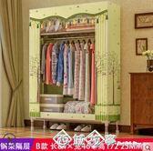 布衣櫃25MM鋼管加粗加固簡易衣櫃組裝雙人大號牛津布藝衣櫥經濟型igo    西城故事