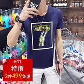 男T恤 男短t恤 韓版T恤 韓版修身大學t V領休閒上衣【非凡上品】q796