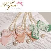 蕾絲綴蝶結珍珠項鍊三色粉橘綠粉 T FEN