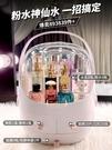 化妝品收納盒 化妝品收納盒家用箱桌面防塵大容量梳妝臺護膚品置物架