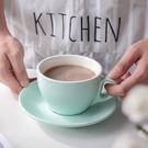 原點居家 無光卡布咖啡杯 咖啡盤 杯盤組 225ml 純粹單色 多色可選