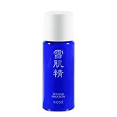 (即期2020.10.30)Kose 高絲 雪肌精乳液 13ml 1入組 百貨公司貨 - WBK SHOP