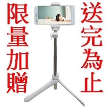 【贈自拍棒】Brinno TLC2000 縮時攝影相機 + ATH2000 防水電能盒 FULL HD 1080P【 含防水電能盒】
